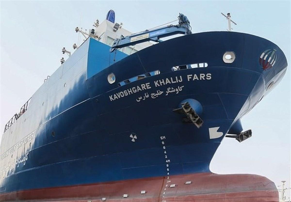 گشت دریایی محیط زیست در خلیج فارس و دریای عمان