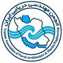 معرفی اعضای هیات مدیره انجمن مهندسی دریایی ایران