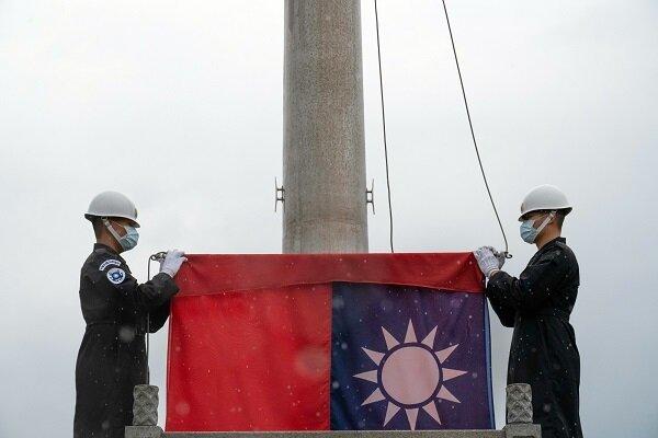 تایوان مدعی شد: پکن در کار ما دخالت نکند