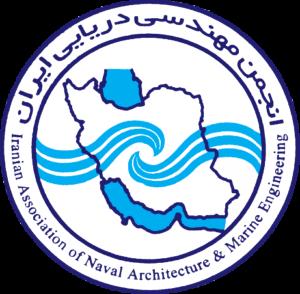 لوگوی انجمن مهندسی دریایی ایران