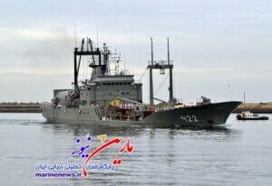 ناو پشتیبانی بوشهر