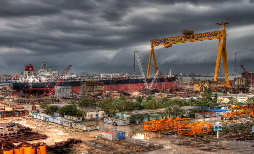 یارد کشتیسازی شرکت صنعتی دریایی ایران - صدرا