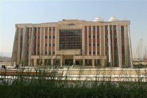 ساختمان دانشگاه آزاد اسلامی