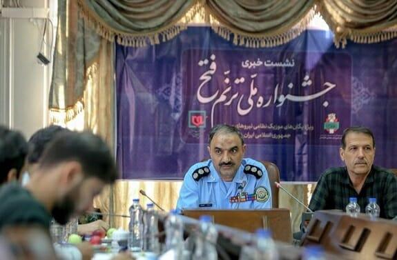 نیروی دریایی حافظ آبهای سرزمینی ایران