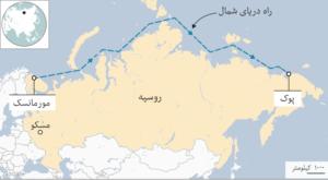 نیروگاه هستهای شناور روسیه در قطب