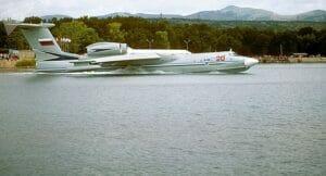 احیای بزرگترین هواپیما نیروی دریایی روسیه