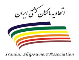 لوگوی اتحادیه مالکان کشتی ایران