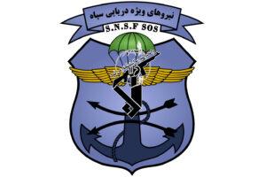 لوگوی نیرو های ویژه دریایی سپاه