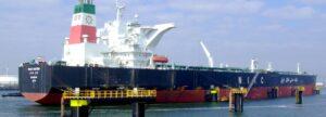 نفتکش ایران هرسین کلاس بوشهر متعلق به شرکت ملی نفتکش