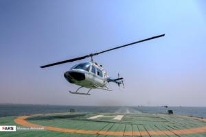 پد بالگرد شناور شهید ناظری نیروی دریایی سپاه