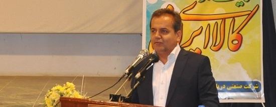 امیر محمود رضوی مدیرعامل شرکت صنعتی دریایی ایران - صدرا نکا خزر