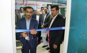 افتتاح اولین مرکز مهارت آموزی دانشگاه های کشور در دانشگاه دریانوردی و علوم دریایی چابهار