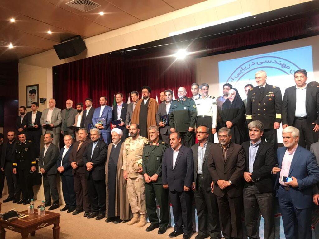 برگزیدگان بیست و یکمین همایش صنایع دریایی