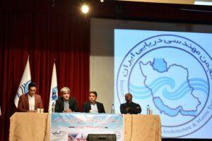 جلسه کمیته دانشجویی بیست و یکمین همایش صنایع دریایی