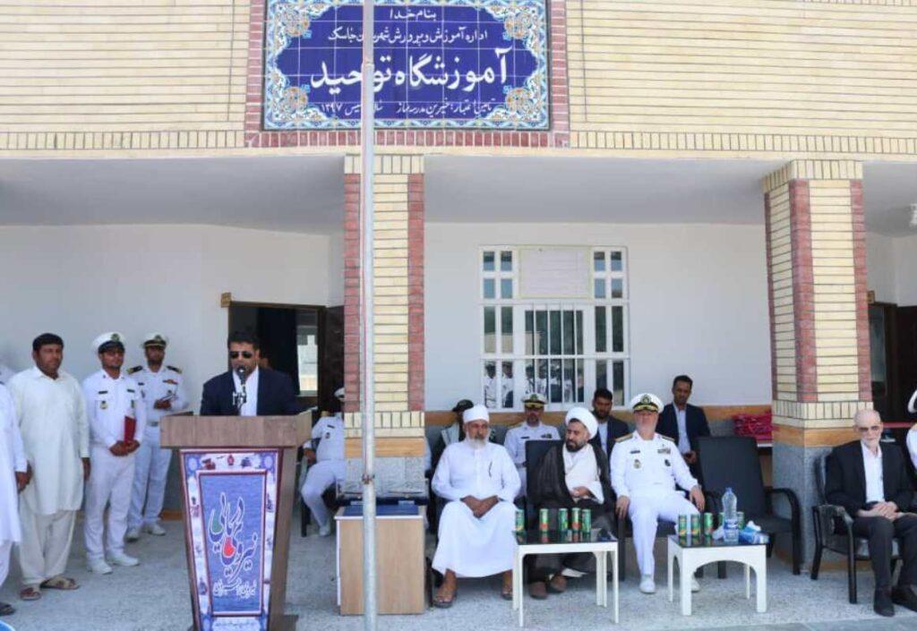 افتتاح دبستان سه کلاسه توحید با حضور امیر دریادار خانزادی