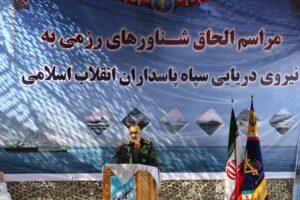 سرلشکر سلامی در مراسم الحاق شناورهای هجومی ساخت سازمان صنایع دریایی وزارت دفاع