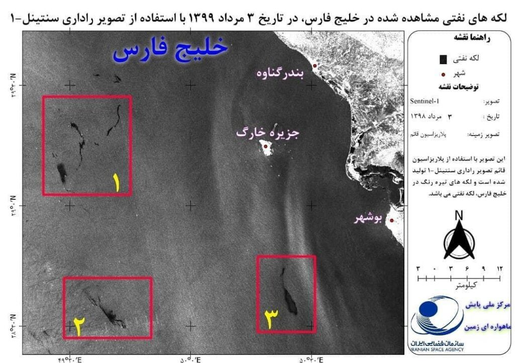 تصویر ماهوارهای لکههای نفتی مشاهده شده در خلیج فارس