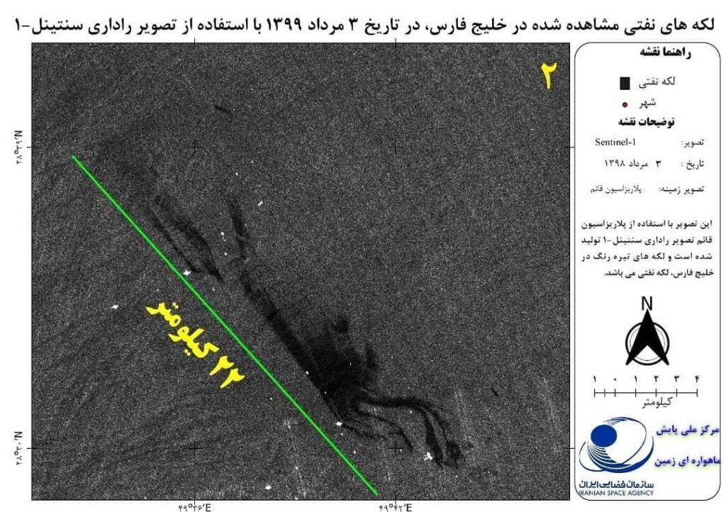 تصویر ماهوارهای لکههای نفتی مشاهده شده در خلیجفارس