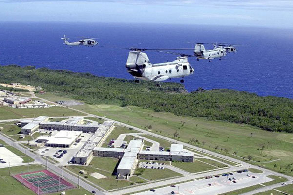 تفنگداران نیروی دریایی آمریکا