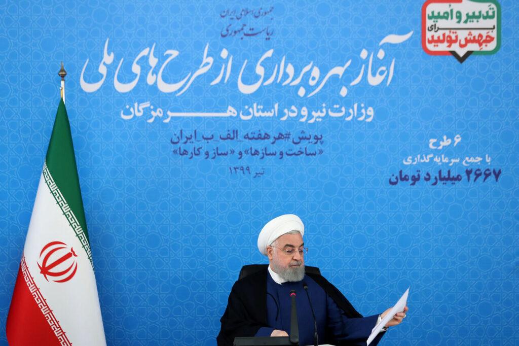 حسن روحانی رئیس جمهور ایران و انتقال آب دریا