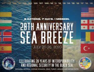 رزمایش نسیم دریا 2020 - Sea Breeze