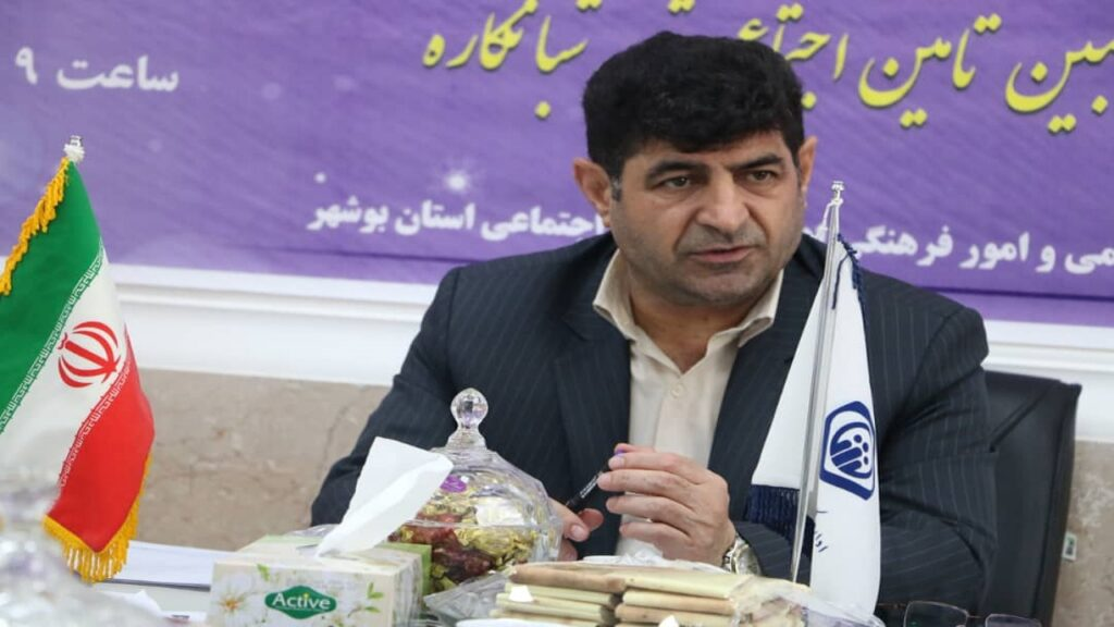 عبدالله شیرکوند مدیرکل تامین اجتماعی استان بوشهر