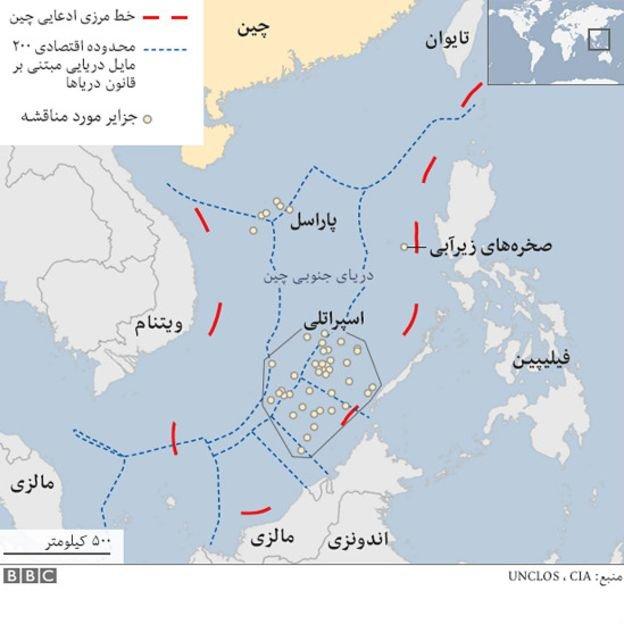 مناقشه دریای چین جنوبی
