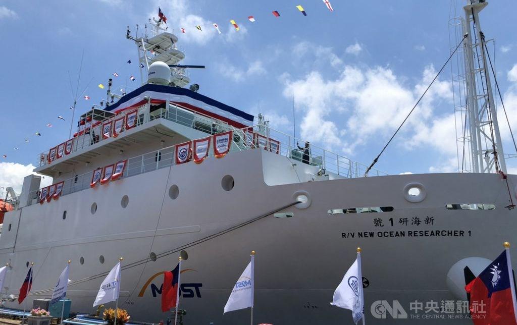 بزرگترین کشتی تحقیقاتی اقیانوسی تایوان رونمایی شد