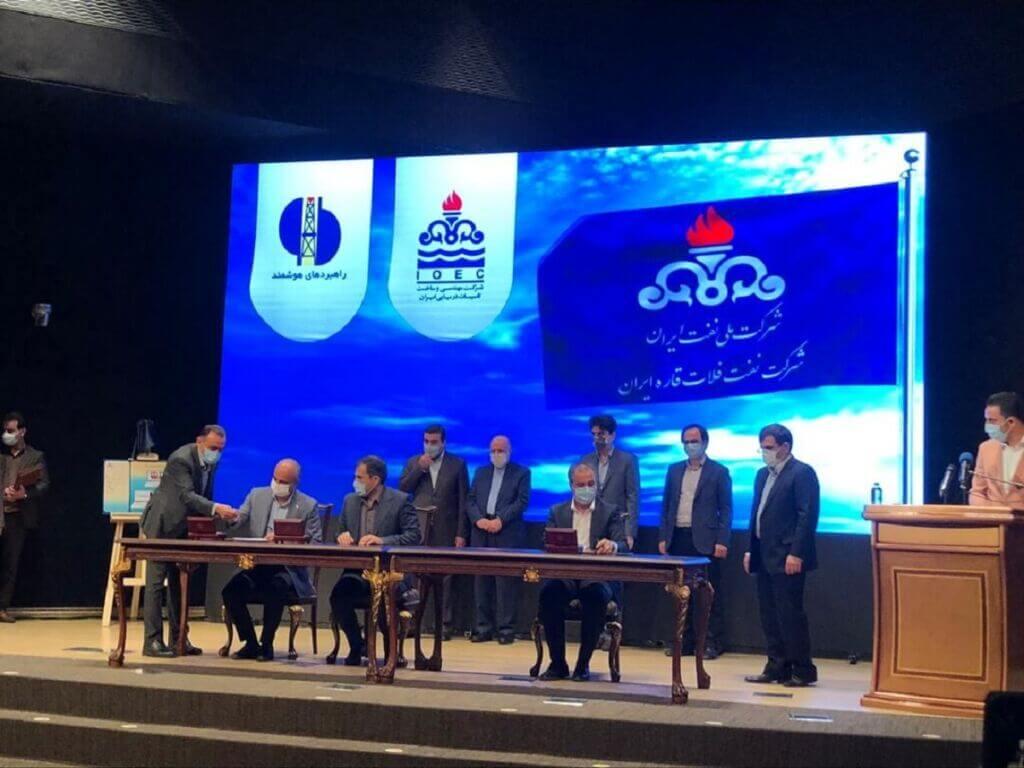 امضای قراردادهای نگهداشت و افزایش تولید نفت