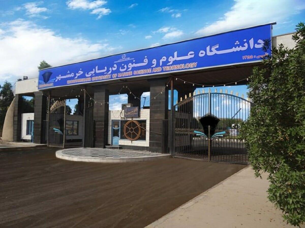 پیگیری برای تایید دانشگاه دریایی خرمشهر در عراق در حال انجام است