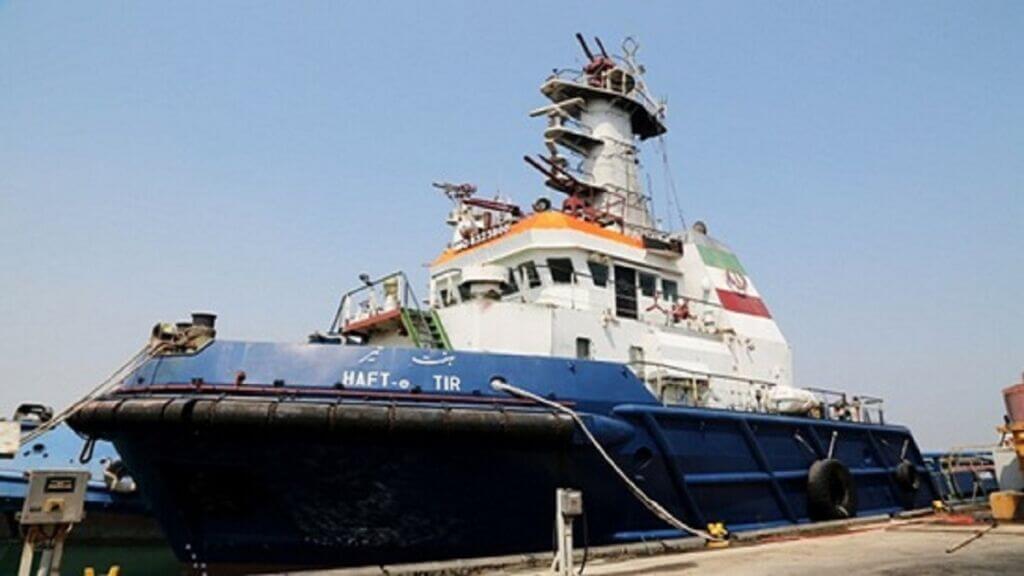 شناور و کشتی یدککش هفت تیر