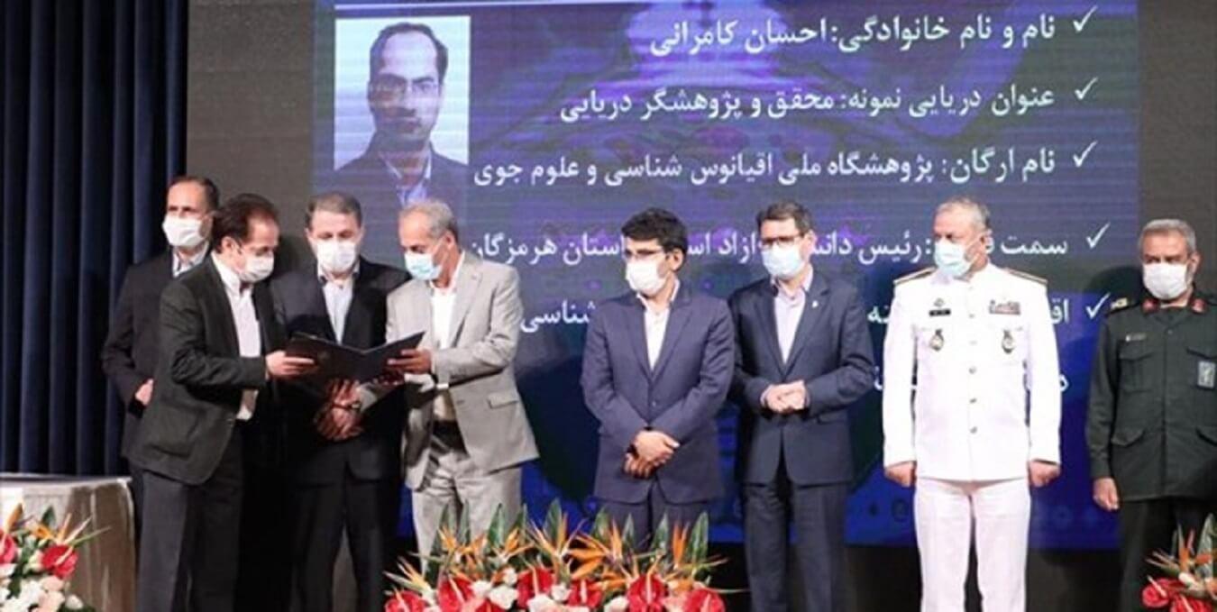 احسان کامرانی پژوهشگر برتر صنعت دریایی ایران شد