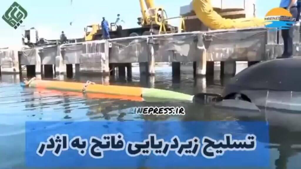 تسلیح زیردریایی ایرانی فاتح به اژدر در رزمایش ذوالفقار