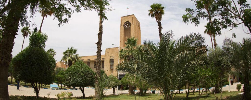 دانشگاه صنعت نفت تابع وزارت نفت