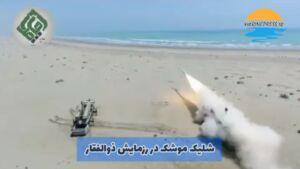 شلیک موشک ساحل به دریا قادر سامانه موشکی ولایت 2 در رزمایش ذوالفقار ۹۹ ارتش