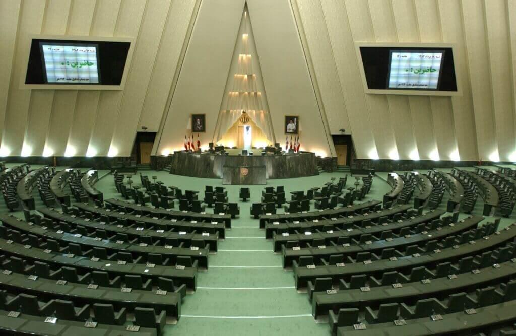 صندلیهای خالی مجلس شورای اسلامی
