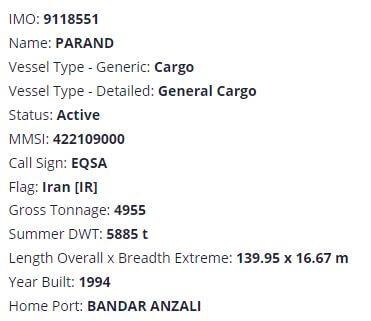 مشخصات کشتی بار عمومی پرند - parand general cargo ship
