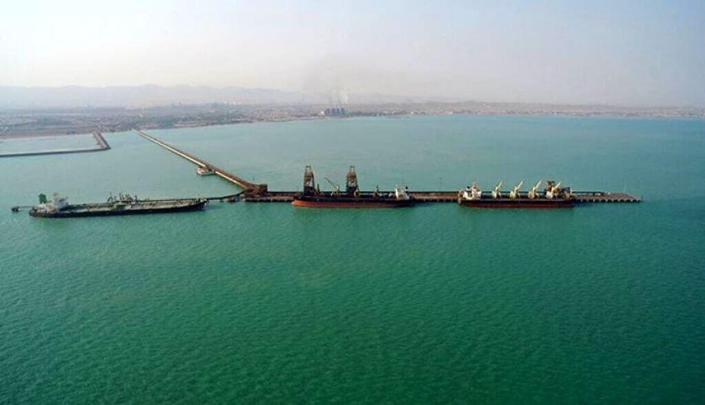 منطقه ویژه اقتصادی، صنایع معدنی و فلزی خلیج فارس