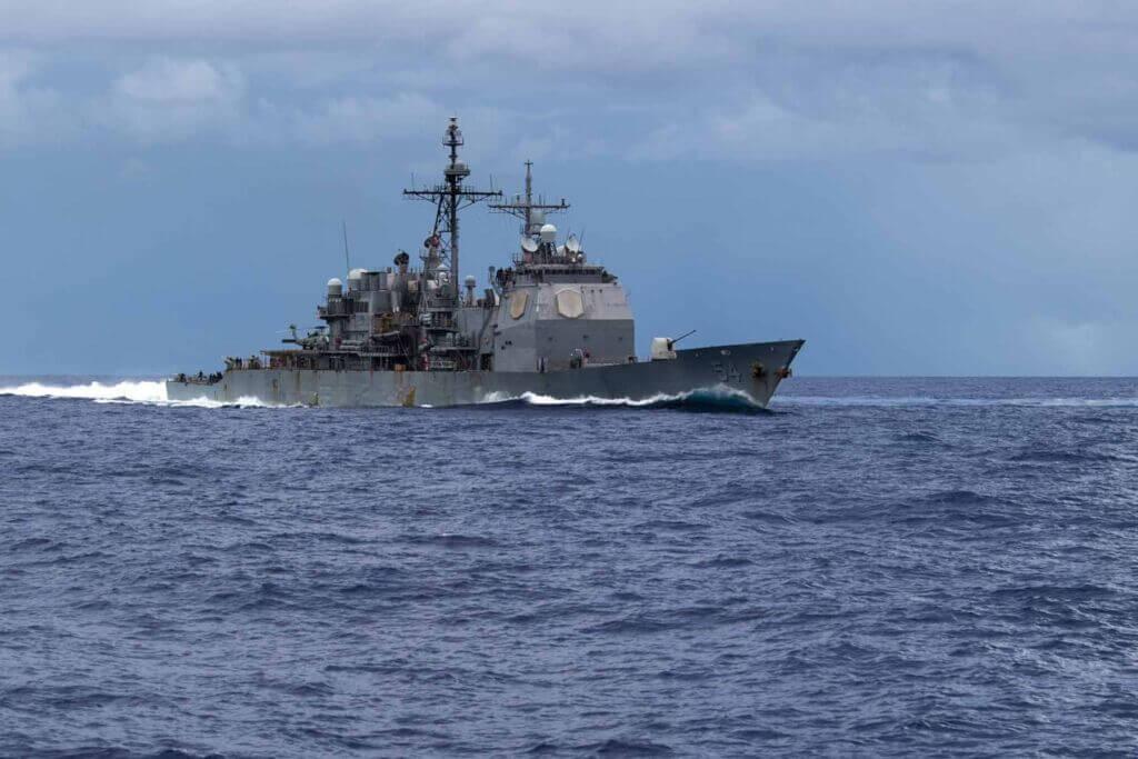 ناو یواساس انتیتام (سیجی-۵۴) نیروی دریایی آمریکا