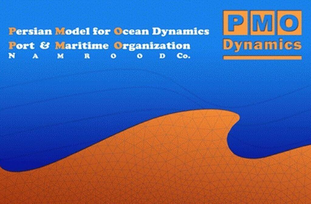 نرمافزار دریایی پایش سواحل و دریاهای ایران - Dynamic PMO