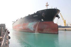 تعمیرات نفتکش آرتاویل در یارد مجتمع کشتی سازی ایزوایکو