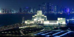 موزه هنرهای اسلامی- بندر دوحه قطر