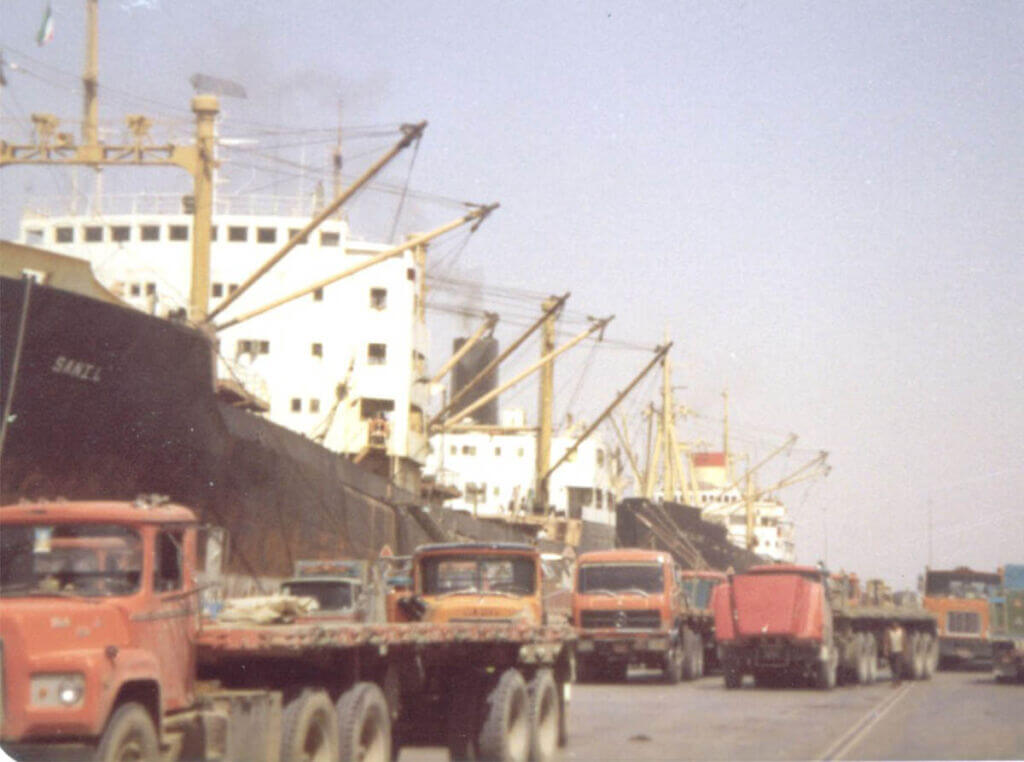 واردات و صادرات در حین جنگ دفاع مقدس- بندر امام