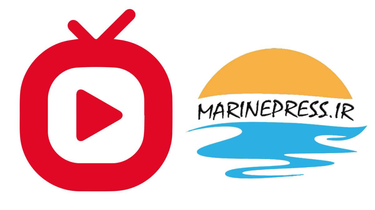 راهاندازی کانال مرینپرس در نماشا