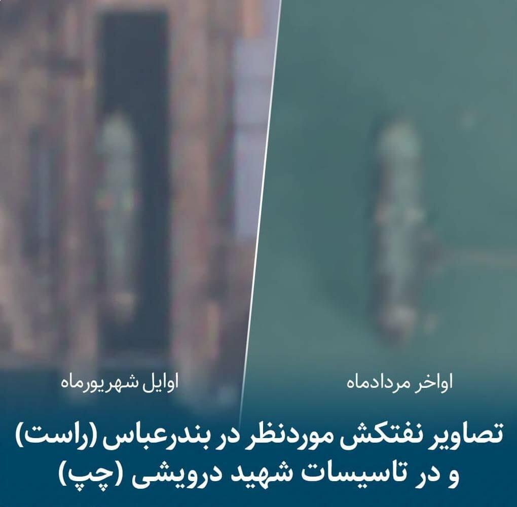 تصویر ماهوارهای ناوبندر مکران (خلیجفارس) در داک یارد صنایع شهید درویشی وزارت دفاع