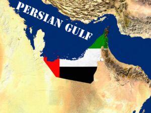 تصویر ماهوارهای و هوایی از نقشه کشور با پرچم امارات