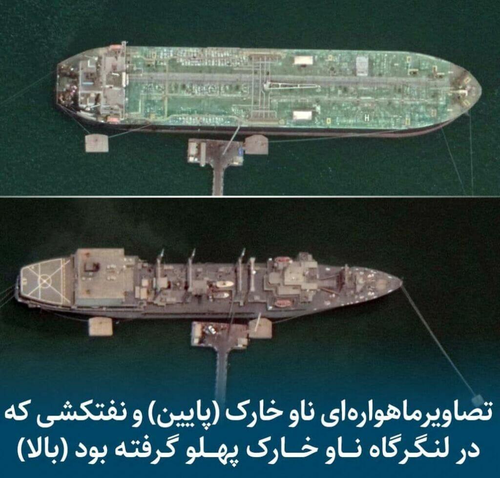 سازه نفتکش ناوبندر خلیجفارس (مکران) در مقاسه با ناو خارک