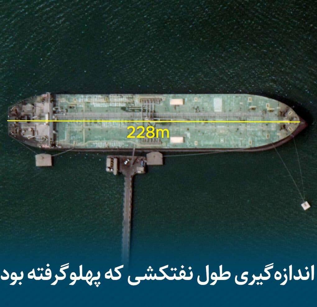 طول نفتکش ناو بندر مکران (خلیجفارس)