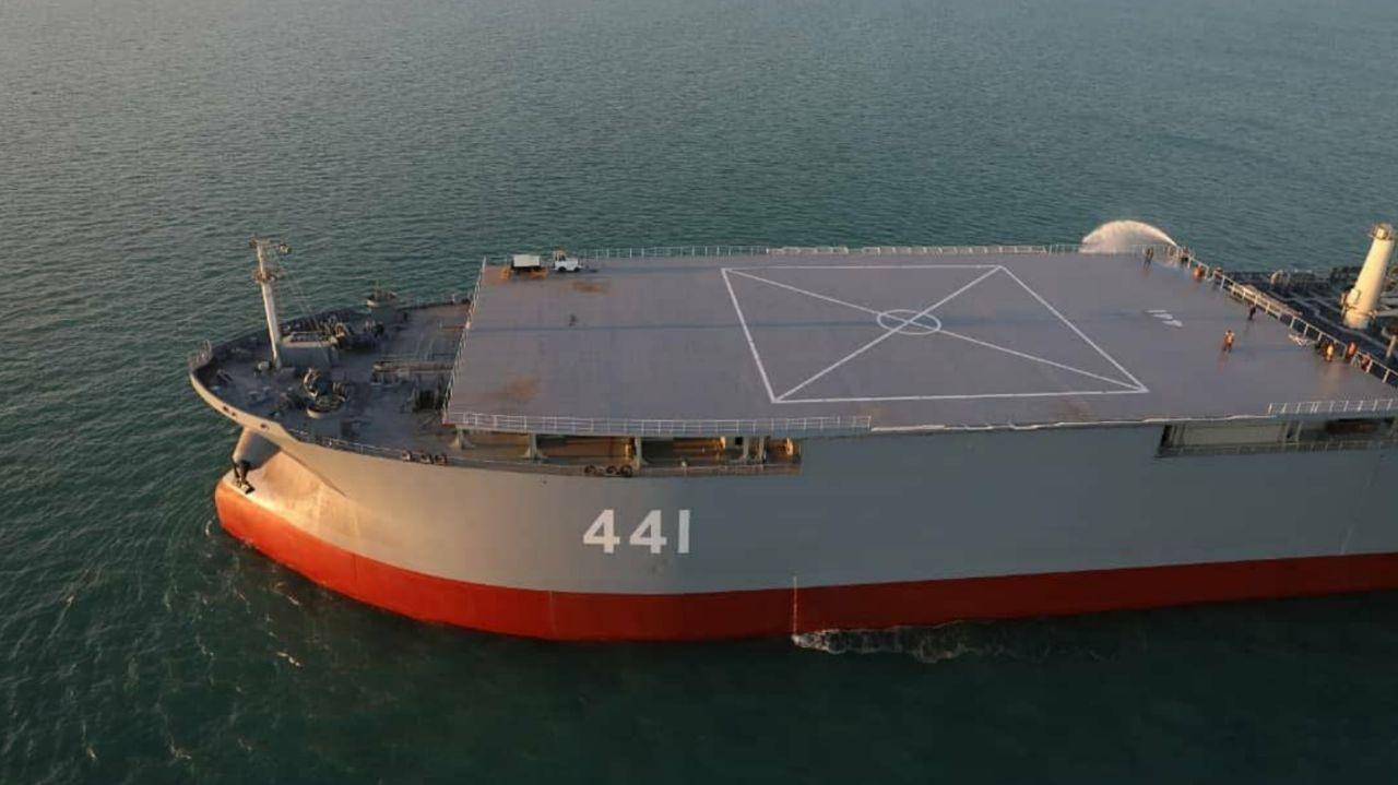 ناو بندر مکران نیروی دریایی ارتش با کد بدنه ۴۴١