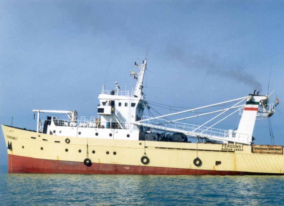 ورود کشتی تحقیقاتی فردوس به آبهای ساحلی خوزستان